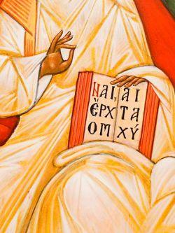 Le icone di Bose - Cristo Veniente - stile russo - tempera all'uovo su tavola telata e gessata, particolare del libro aperto