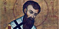 Leggi tutto: san Gregorio di Nazianzo il Teologo e san Gregorio di Nissa