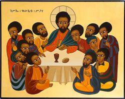 le icone di Bose, ultima cena - stile etiopico