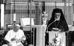 Pope John Paul II and Metropolitan Emilianos of Silyvria - Geneva, 12 June 1984