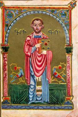 GREGORIO DI NAREK, miniatura del XII sec.