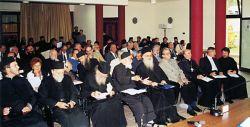 VIII Convegno ecumenico internazionale di spiritualità ortodossa - sezione bizantina