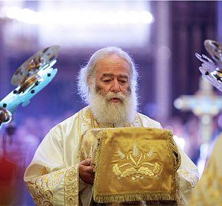 Theodoros II, Patriarca di Alessandria e di tutta l'Africa