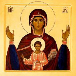The icons of Bose - egg tempera on wood - Byzantine style