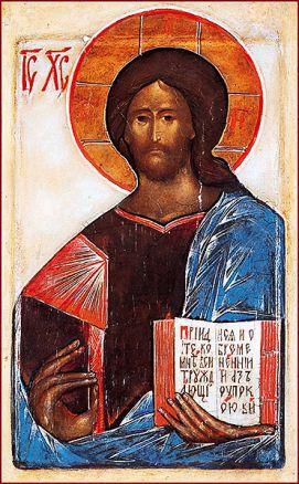 Gregory Krug, Cristo Pantocratore