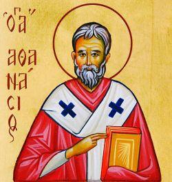 Les icônes de Bose, style byzantin