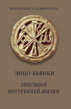 © 2010 Duch i litera, Kiev