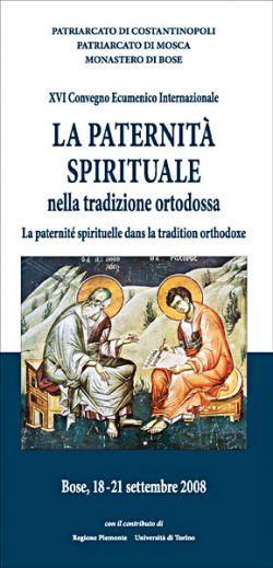 Frontespizio programma 2008 italiano - francese