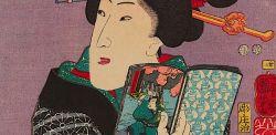 Utagawa Kuniyoshi, stampa del periodo Edo, XIX secolo