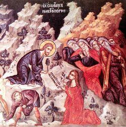 Affresco bizantino XIII cec.