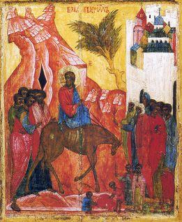 Ingresso di Geserusalemme Icona fine XVI sec Museo di Lhabavsk