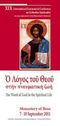 Lire la suite: XIXe Colloque international de spiritualité orthodoxe