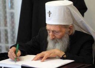 Sua Santità Pavle Il Patriarca della Chiesa Ortodossa Serba