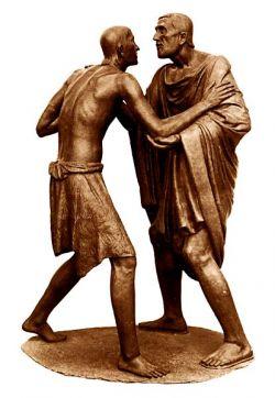 Bronze, cm 212 x 149 x 99,5 Aqui Terme -Italie
