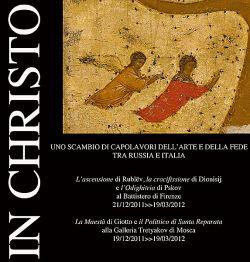 Battistero di Firenze - 21 dicembre 2011 - 19 marzo 2012
