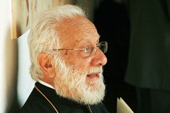 Georges del Monte Libano – Patriarcato di Antiochia
