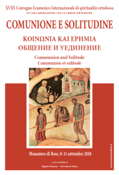 Lire la suite: XVIIIe Colloque international de spiritualité orthodoxe