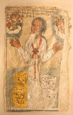 GABRA MANFAS QEDDUS, pergamena etiopica
