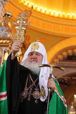 Kirill I, Patriarca di Mosca e di tutta la Russia
