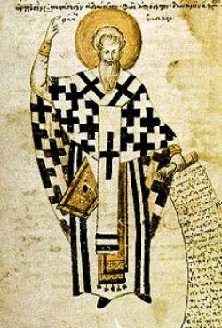 BASILIO, icona del XV sec., Monte Athos