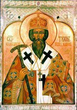 TICHON, icona russa del IXX sec.