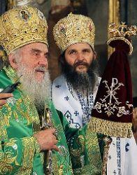 Ler mais: Um Encontro Fraterno com a Igreja Ortodoxa da Sérvia
