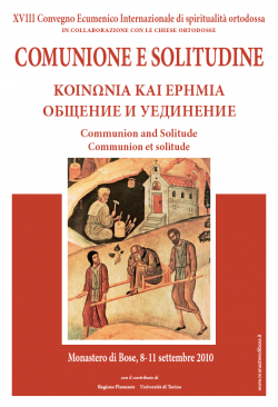 XVIIIe Colloque œcuménique international