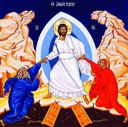 Tempera all'uovo su tavola telata e gessata - (particolare -  in stile bizantino)