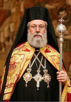 + Crisostomos II, Arcivescovo di Nuova Giustiniana e di tutta Cipro