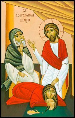 Tempera all'uovo su tavola telata e gessata cm 49 x 32 - stile copto
