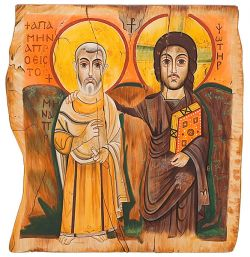 the icons of Bose, Friendship - Coptic style