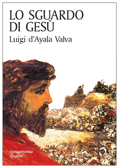 Lo sguardo di Gesù