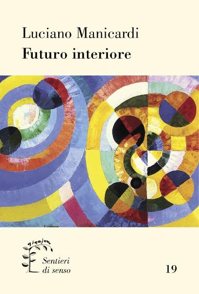 Futuro interiore